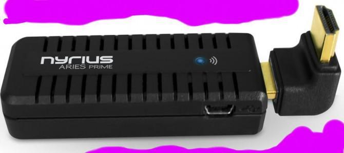 Kühlung der nyrius Wireless HDMI Sender