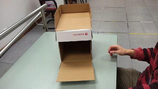 Cardboardossier-System