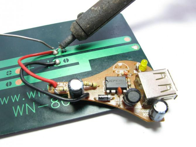 DIY Solar-Ladegerät ($ 5 Battery - AKTUALISIERT)