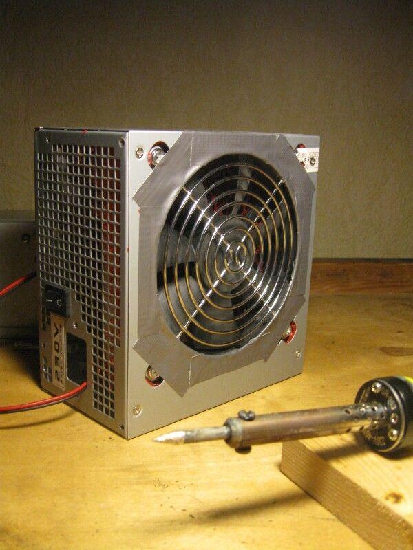 Lötrauch Ventilator von PSU