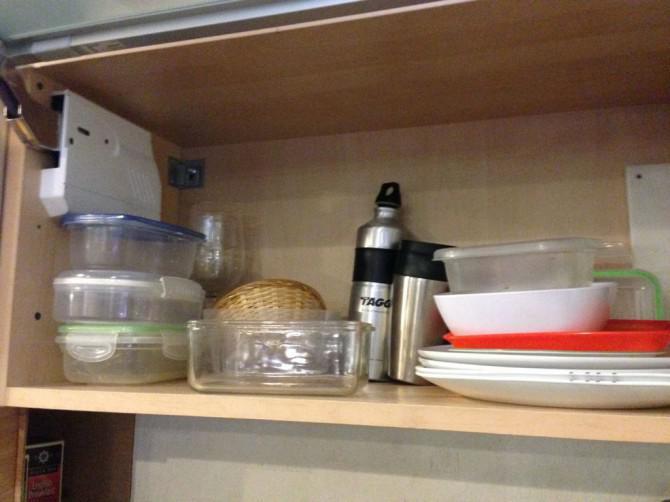 Wie man die Küche an TechShop San Francisco Nutzen