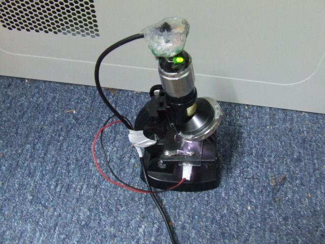 Bauen sie ein usb digital mikroskop in min und